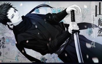 HD Wallpaper | Background ID:731328