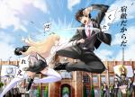 Preview Kishuku Gakkou no Juliet