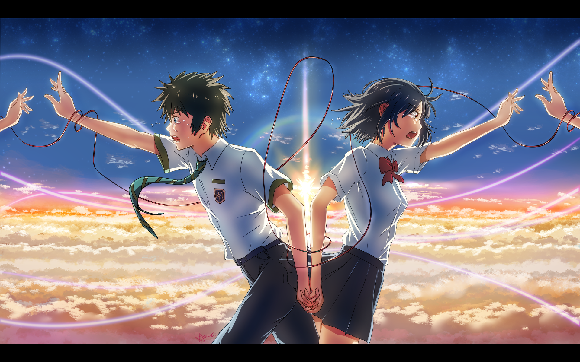 Your Name. HD Wallpaper