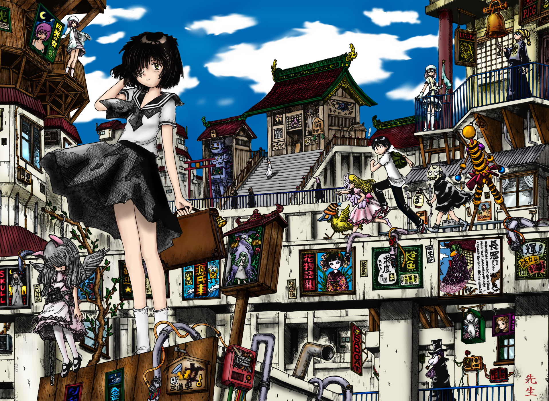 Mysterious Girlfriend X Wallpaper And Background Image