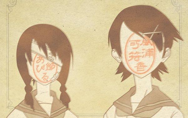 Anime Sayonara, Zetsubou-Sensei Kafuka Fuura Abiru Kobushi HD Wallpaper   Background Image