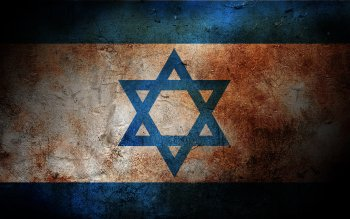 Misc - Flag Of Israel Wallpapers and Backgrounds ID : 74324