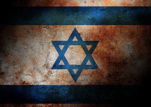 Preview Misc - Flag Of Israel Art