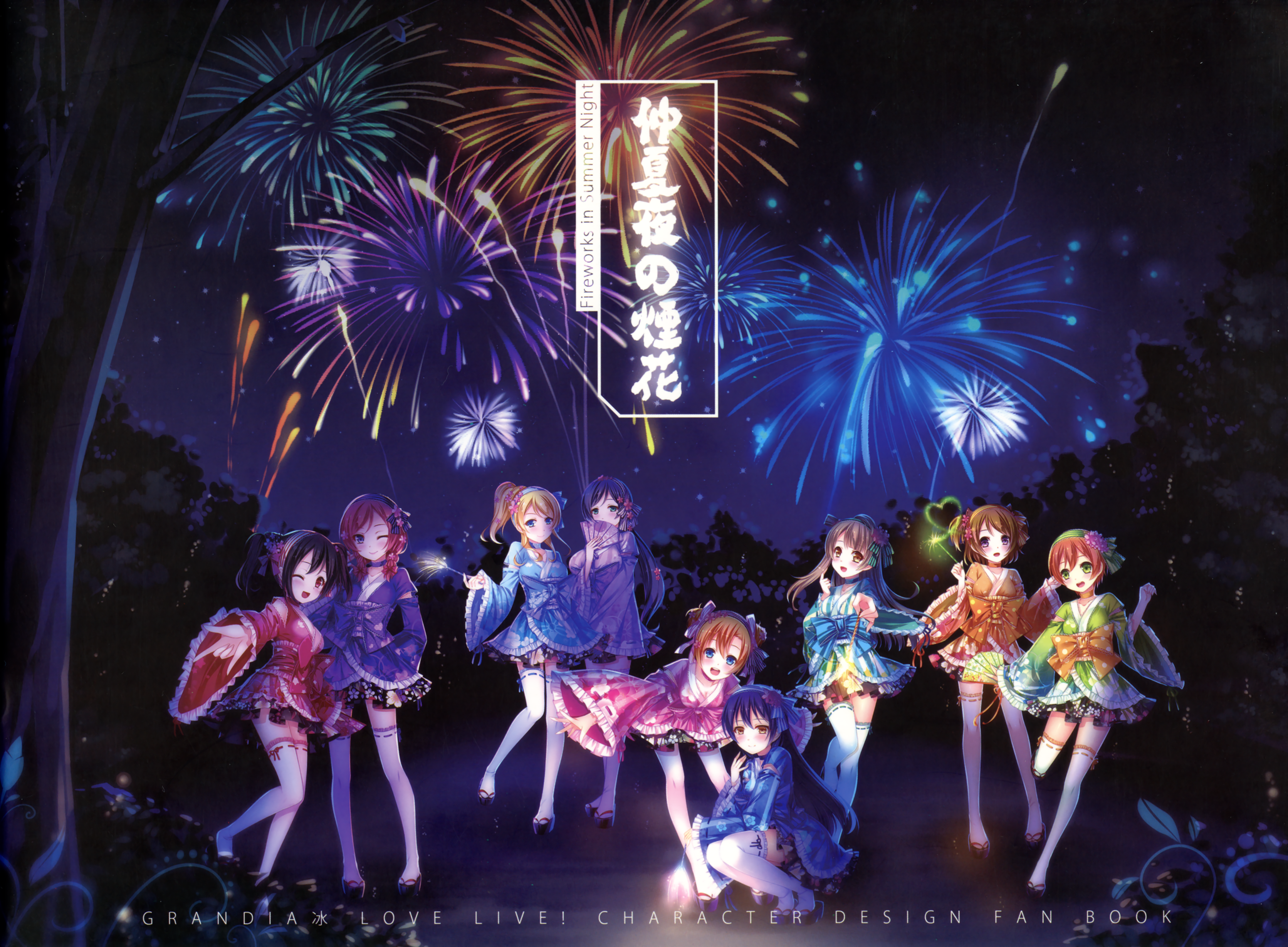 Love Live Hd Wallpaper Background Image 3343x2458 Id 776759 Wallpaper Abyss