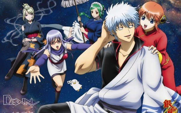 Anime Gintama Kagura Elizabeth Gintoki Sakata Sarutobi Ayame Tama Tsukuyo HD Wallpaper | Background Image
