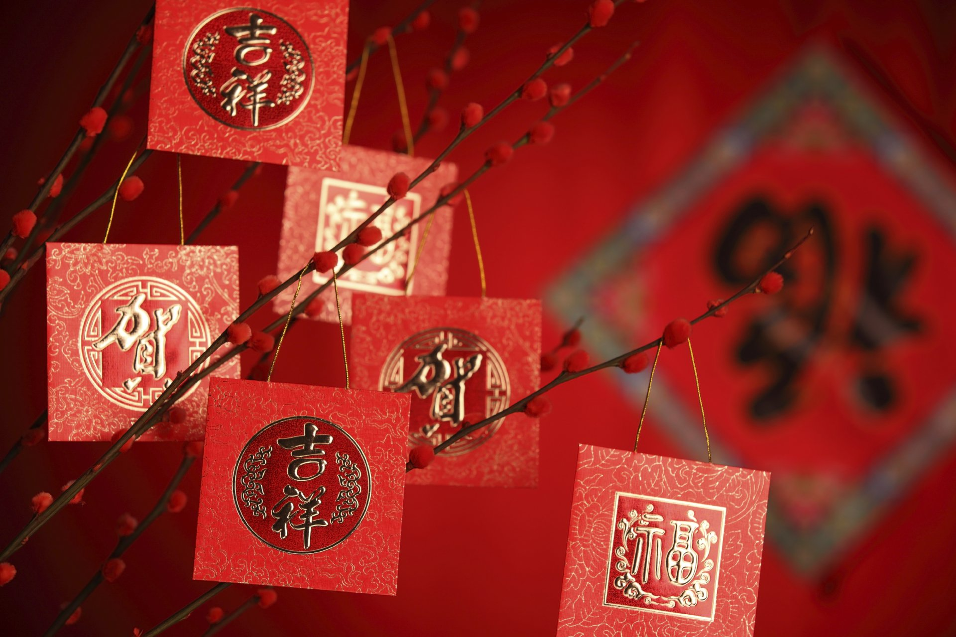 Holiday - Chinese New Year  Red Decoration Wallpaper