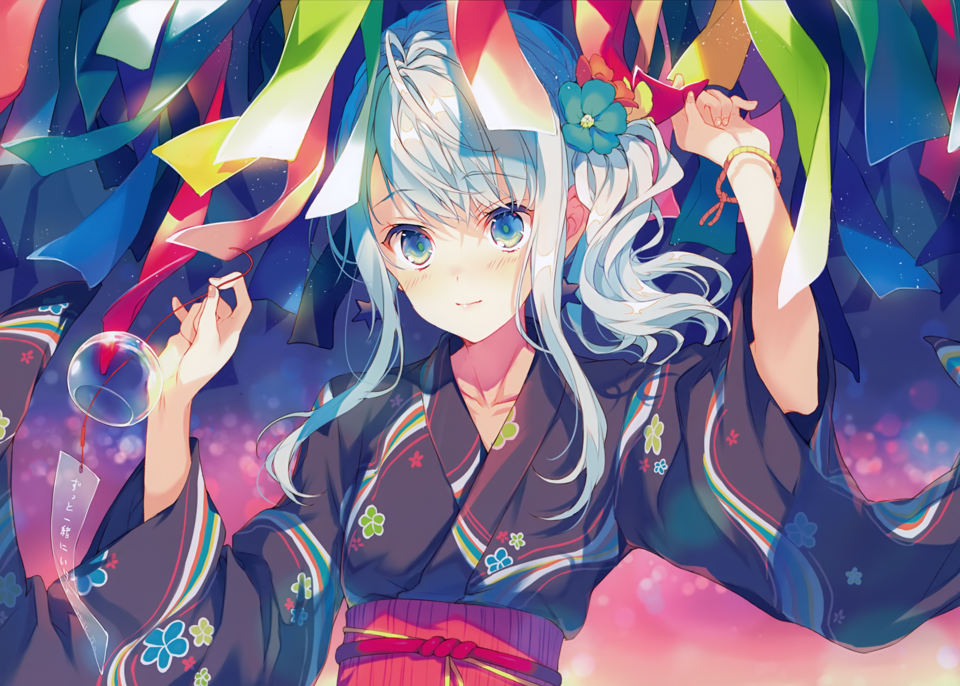 Wallpapers ID:794759