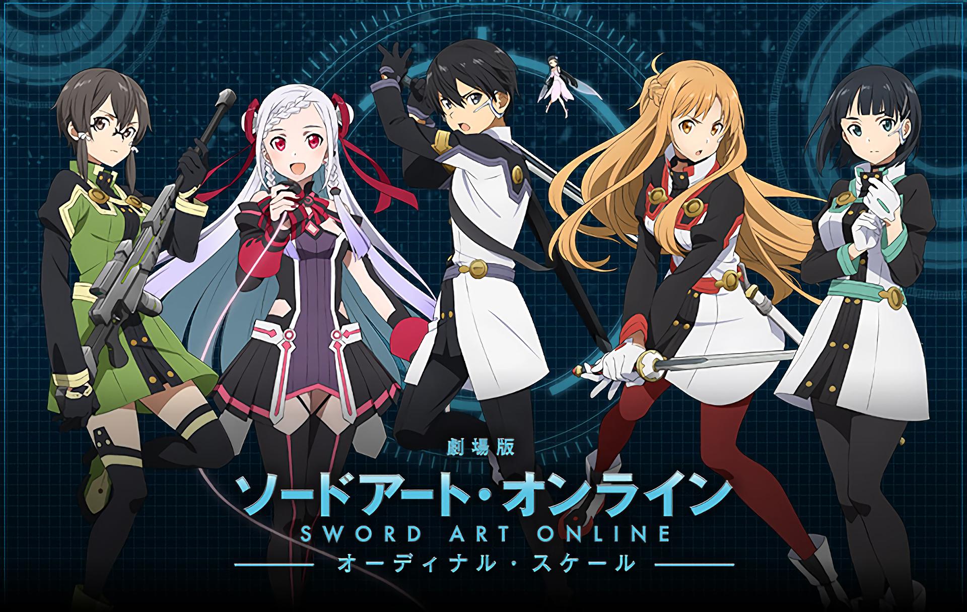 Sword Art Online Movie Ger Sub