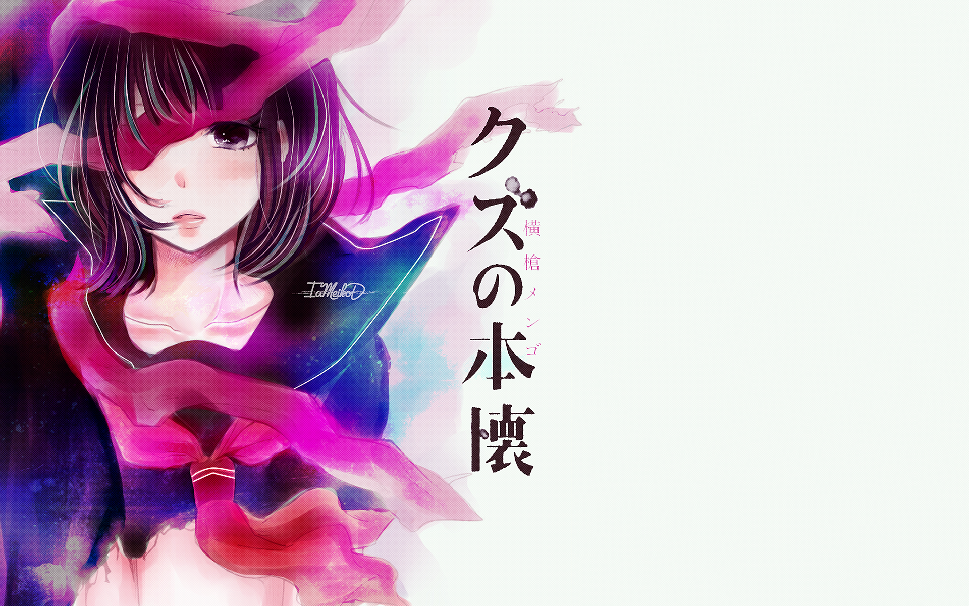 Wallpapers ID:800909