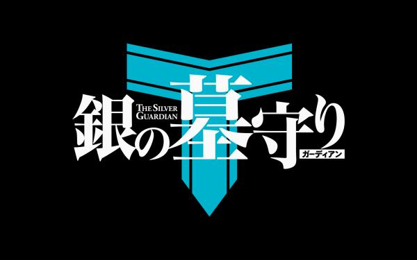 Anime Gin no Guardian Fondo de pantalla HD | Fondo de Escritorio