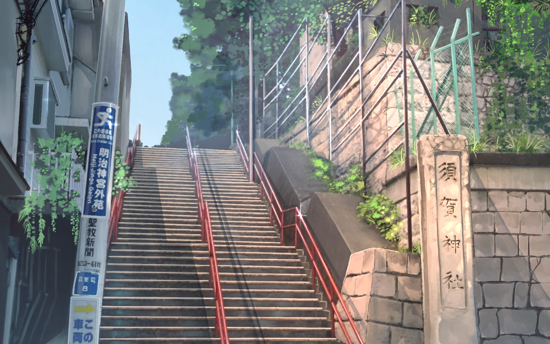 Your Name. HD Wallpaper | Background Image | 1920x1200 ...