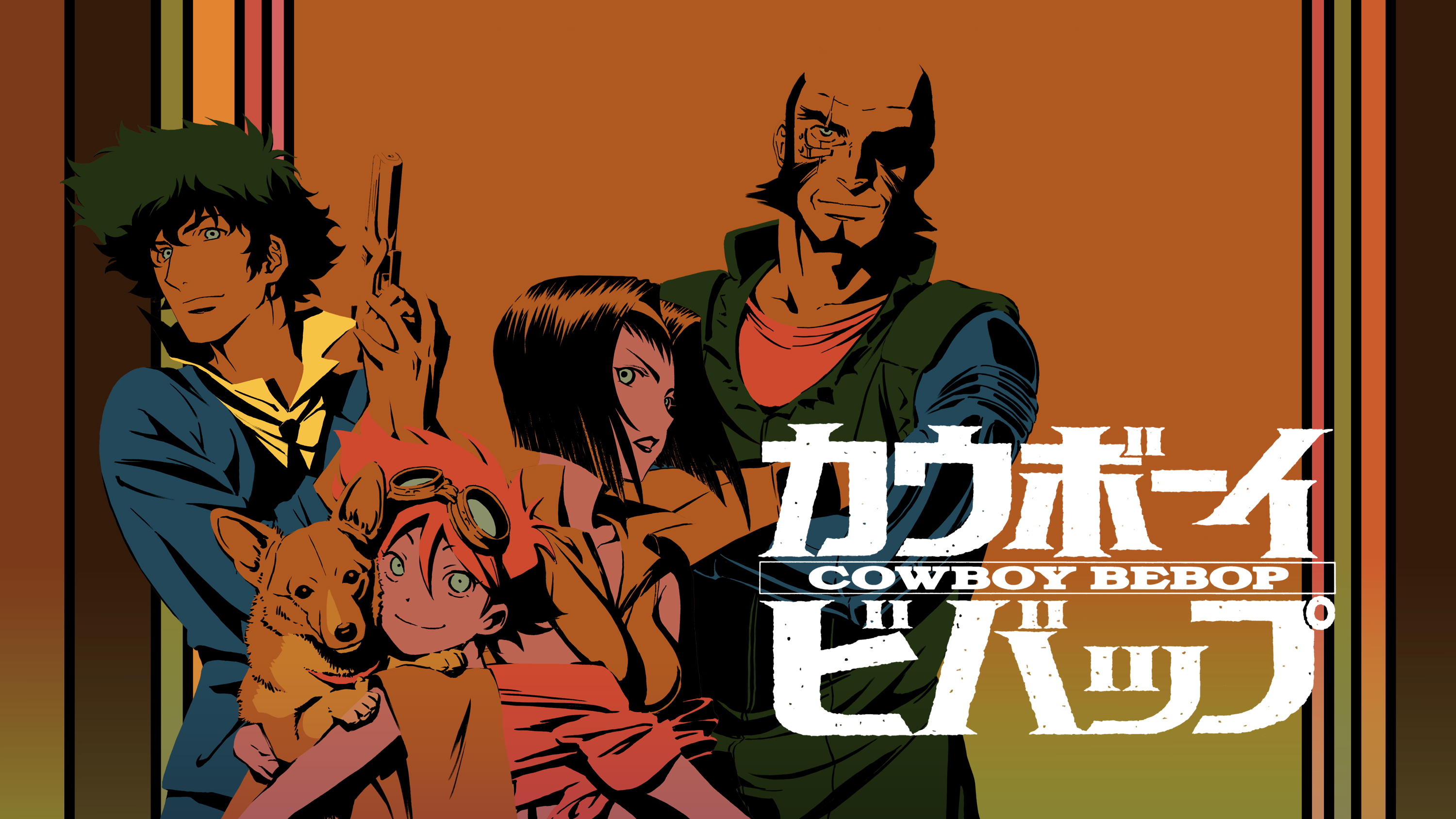 Cowboy Bebop Hd Wallpaper Background Image 3000x1688 Id 840709 Wallpaper Abyss