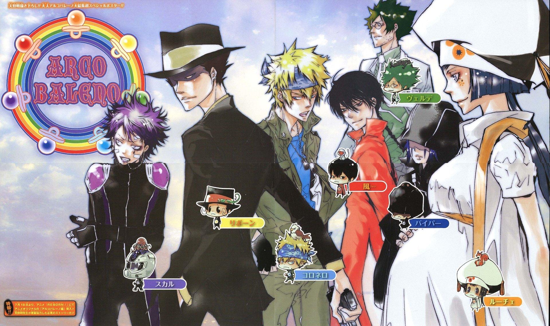 Anime - Katekyō Hitman Reborn!  Wallpaper