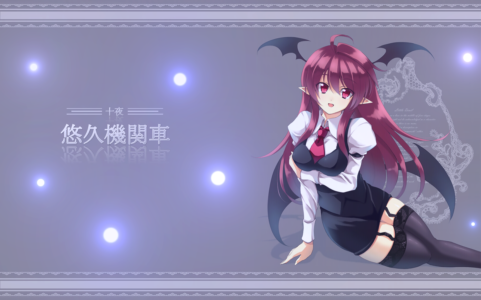 succubus backgrounds and images - photo #25