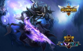 Video Game - League Of Legends Wallpapers and Backgrounds ID : 88046