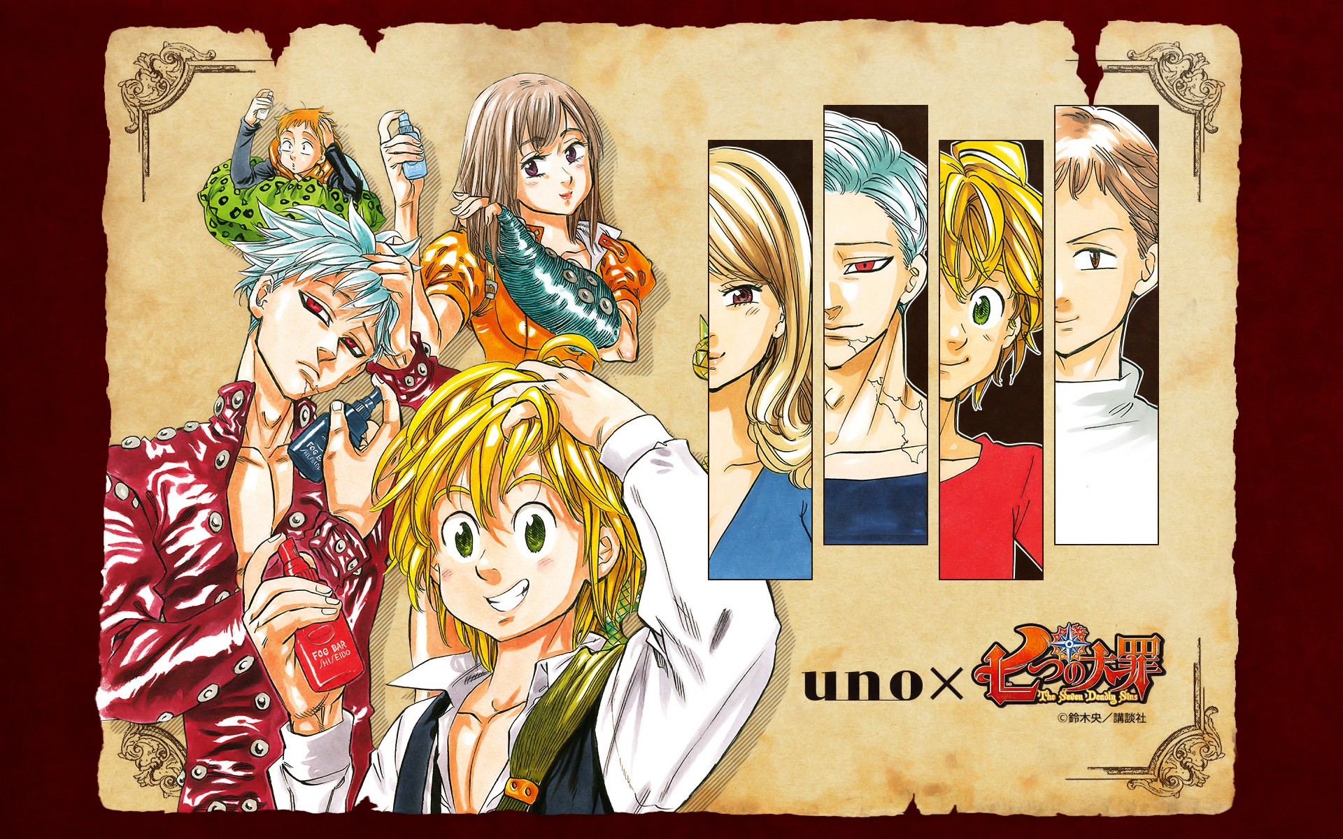 The Seven Deadly Sins HD Wallpaper | Background Image ...