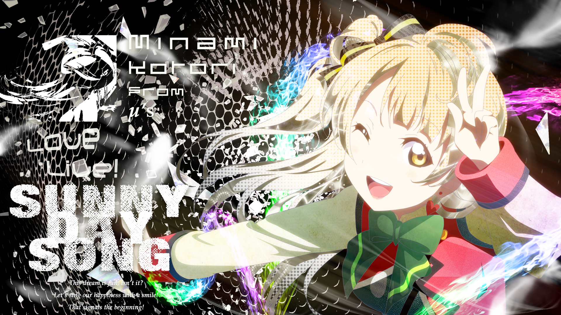 Wallpapers ID:960605