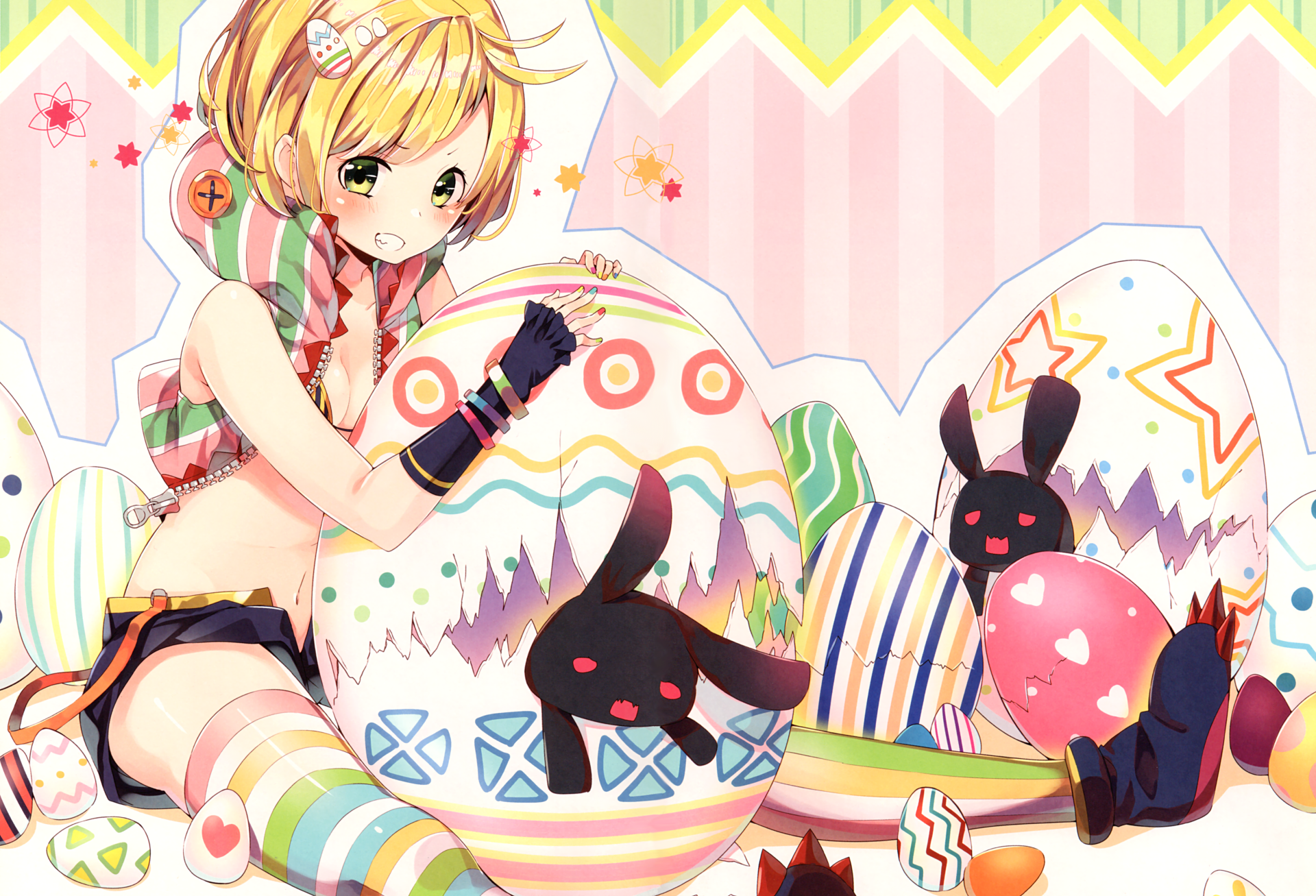 Wallpapers ID:995386